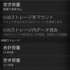 【更新3 記事も書いたよ】Xperia NX SO-02D 開封レビュー
