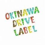 沖縄音楽に特化した音楽ストリーミングアプリ「OKINAWA DRIVE LABEL」
