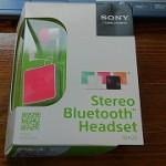 我が家に「Sony Stereo Bluetooth Headset SBH20」がやってきた