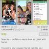 数秒間だけ写真や動画が共有できる「Snapchat」