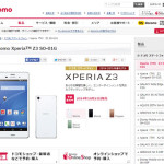 NTTドコモのXperia Z3 SO-01Gの発売日は2014年10月23日(木)に決定